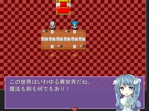 ブレイブファンタジア Game Screen Shot2