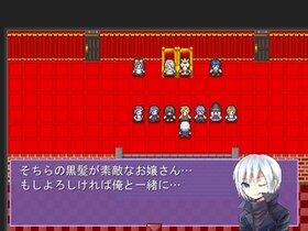 ブレイブファンタジア Game Screen Shot5