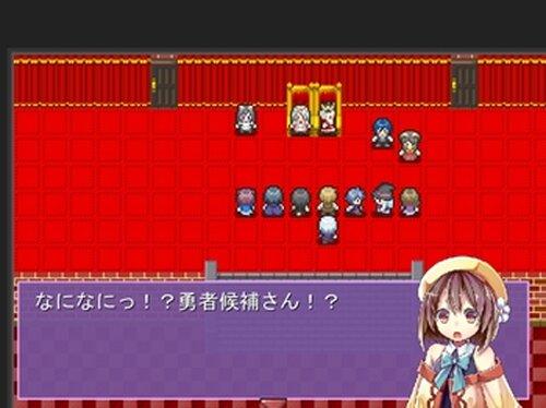 ブレイブファンタジア Game Screen Shots