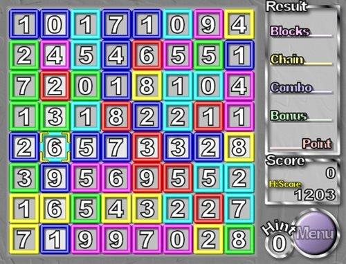 アレナン Arrange Numbers Game Screen Shot