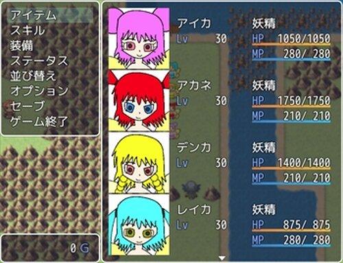 最低のクソゲー14 Game Screen Shot3