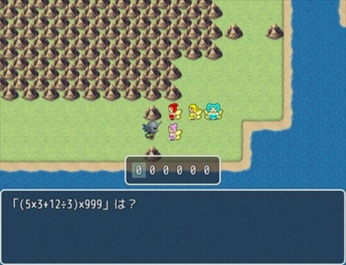 最低のクソゲー14 Game Screen Shot4