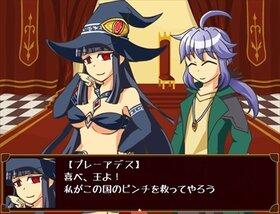マジョマモ Game Screen Shot2