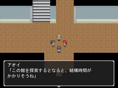 黄昏の館で Game Screen Shot3