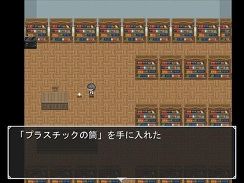 黄昏の館で Game Screen Shot4