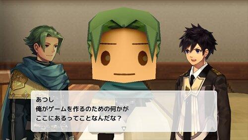 ゲームツクラーあつし Game Screen Shot
