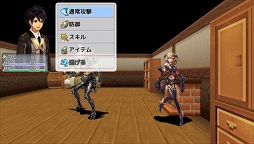 ゲームツクラーあつし Game Screen Shot3
