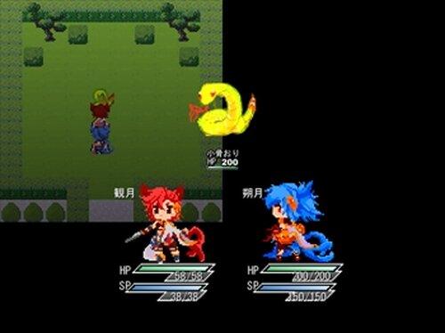 死してなお踊る Game Screen Shot2