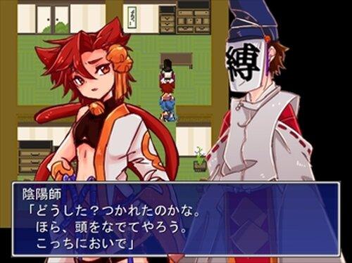 死してなお踊る Game Screen Shot3
