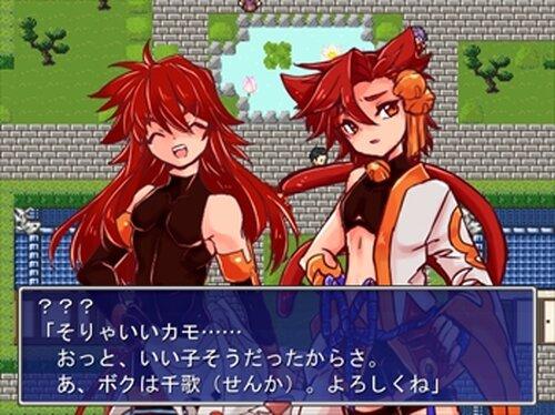 死してなお踊る Game Screen Shot5