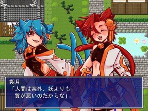 死してなお踊る Game Screen Shots