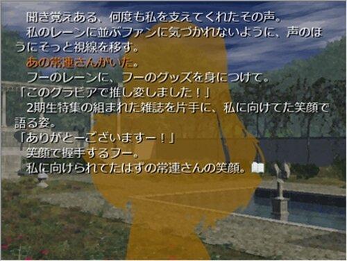 旧礼拝室のティエンちゃん その願い、魔力をくれれば叶えるよ? 9人組アイドルグループ Game Screen Shot3
