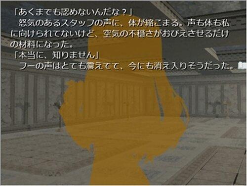 旧礼拝室のティエンちゃん その願い、魔力をくれれば叶えるよ? 9人組アイドルグループ Game Screen Shot5
