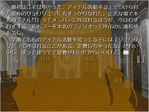 旧礼拝室のティエンちゃん その願い、魔力をくれれば叶えるよ? 9人組アイドルグループ Game Screen Shots