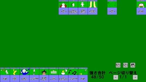 おんJコレクション Game Screen Shot2