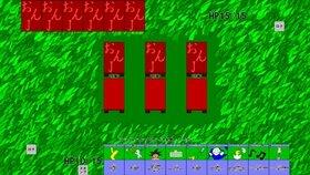 おんJコレクション Game Screen Shot3