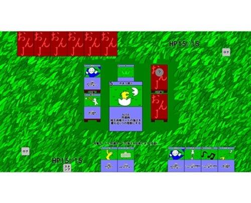 おんJコレクション Game Screen Shots