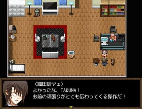うはうはだいありー ~ Lovely November ~ Game Screen Shot2