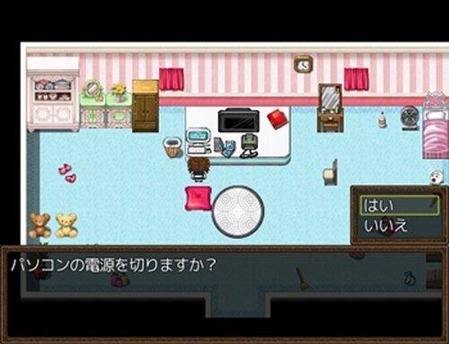 うはうはだいありー ~ Lovely November ~ Game Screen Shot3