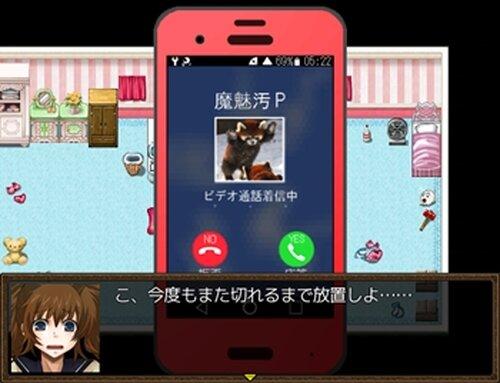 うはうはだいありー ~ Lovely November ~ Game Screen Shot4