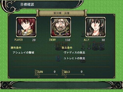 シベルシュア大陸の争乱 Game Screen Shot2