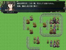 シベルシュア大陸の争乱 Game Screen Shot4