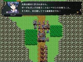 シベルシュア大陸の争乱 Game Screen Shot5