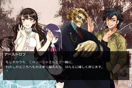 ワーニャ伯父さん Game Screen Shot4