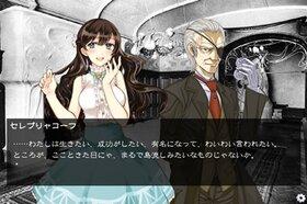 ワーニャ伯父さん Game Screen Shot5