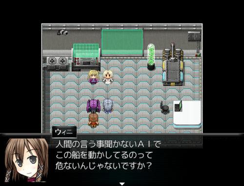 宇宙船還ルナドーン 完全版 Game Screen Shot2