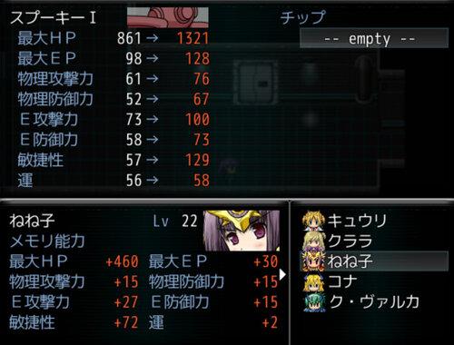宇宙船還ルナドーン 完全版 Game Screen Shot4