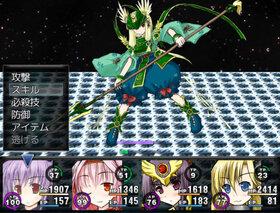 宇宙船還ルナドーン Game Screen Shot5