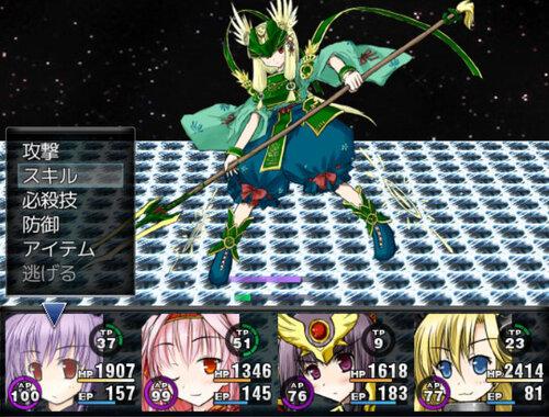 宇宙船還ルナドーン 完全版 Game Screen Shot5