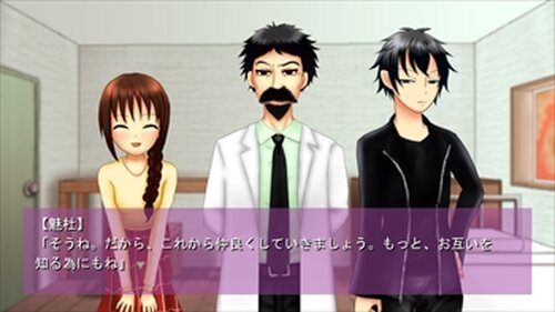 牢獄の町(体験版) Game Screen Shot2