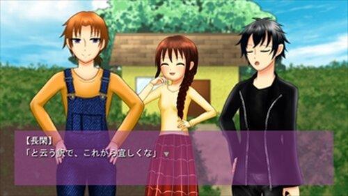 牢獄の町(体験版) Game Screen Shot4
