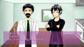 牢獄の町(体験版) Game Screen Shot5