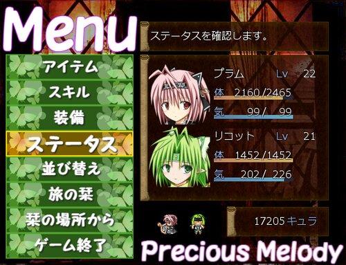 Precious Melody Game Screen Shot2