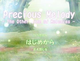 Precious Melody Game Screen Shot5