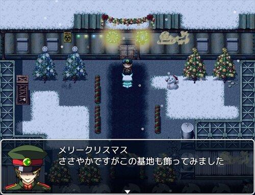 ロミーとクリスマス Game Screen Shot1