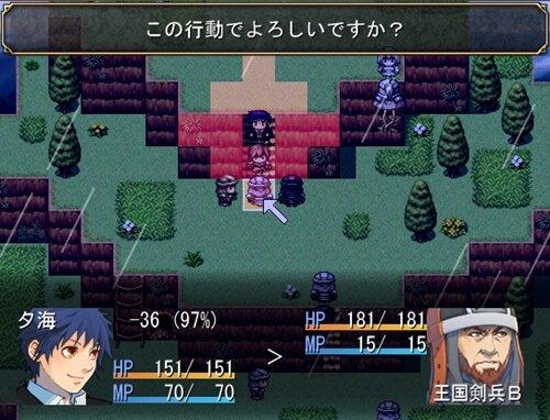 イシュタル戦記 ~黄昏のヴィーナス~ Game Screen Shot1