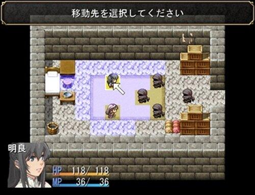 イシュタル戦記 ~黄昏のヴィーナス~ Game Screen Shot2