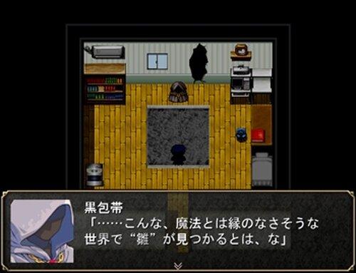 イシュタル戦記 ~黄昏のヴィーナス~ Game Screen Shot3