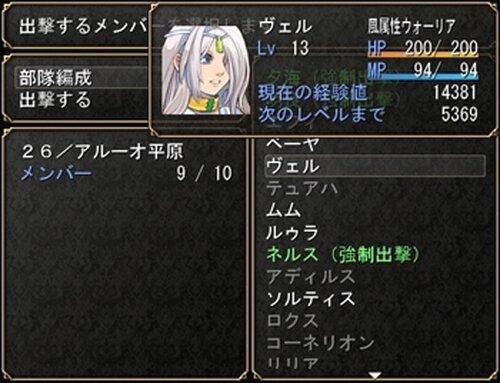 イシュタル戦記 ~黄昏のヴィーナス~ Game Screen Shot4