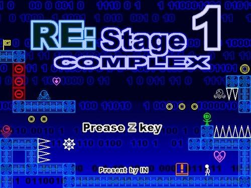 RE:ステージ1 コンプレックス(ver1.25) Game Screen Shot1