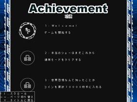 RE:ステージ1 コンプレックス(ver1.24) Game Screen Shot5