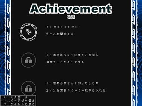 RE:ステージ1 コンプレックス(ver1.25) Game Screen Shot5