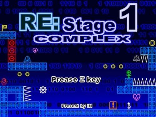 RE:ステージ1 コンプレックス(ver1.25) Game Screen Shots