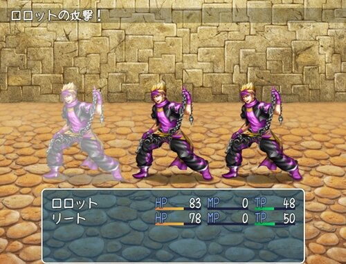 Crystal Children III 滋味の春巻 Game Screen Shot1