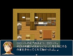 Crystal Children III 滋味の春巻 Game Screen Shot3