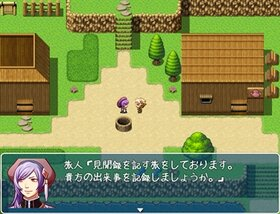 Crystal Children III 滋味の春巻 Game Screen Shot4